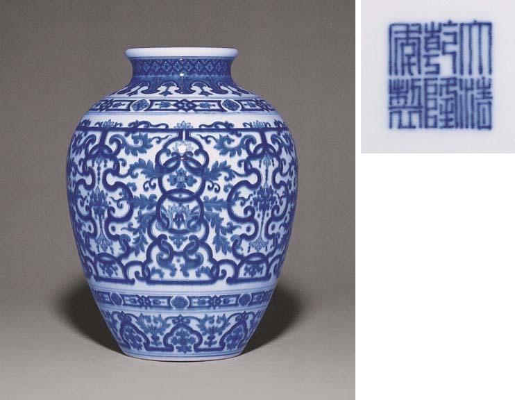 A RARE BLUE AND WHITE JAR, GUA
