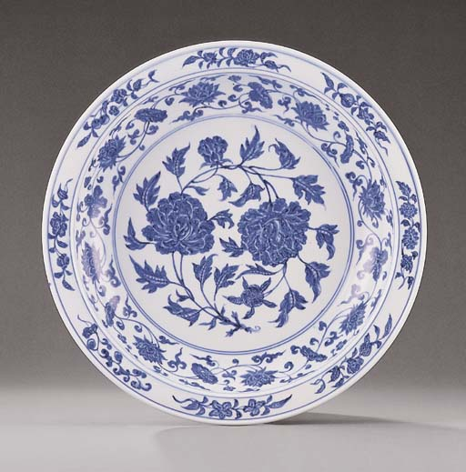 A FINE LARGE EARLY MING BLUE A