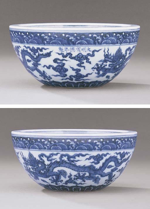 A VERY RARE EARLY MING BLUE AN