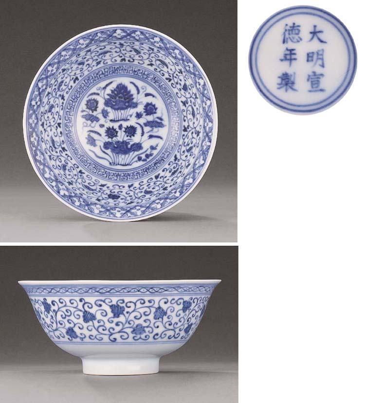 A RARE EARLY MING BLUE AND WHI