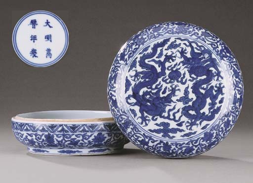 A FINE AND RARE LATE MING BLUE