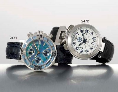 BOVET. A STAINLESS STEEL AUTOM