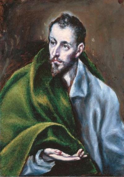 Doménikos Theotokópulos, El Gr