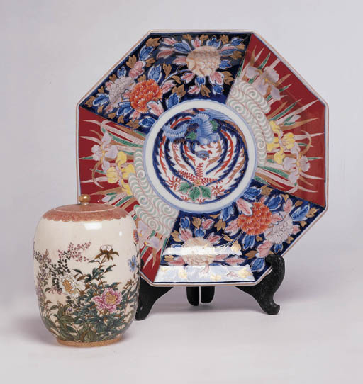 A JAPANESE SATSUMA OVOID VASE