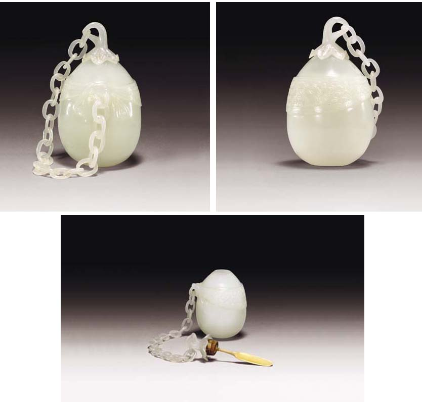 A FINE AND VERY RARE WHITE JADE EGGPLANT-FORM SNUFF BOTTLE WITH INTEGRAL STOPPER