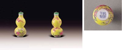 A FAMILLE ROSE ENAMELED DOUBLE