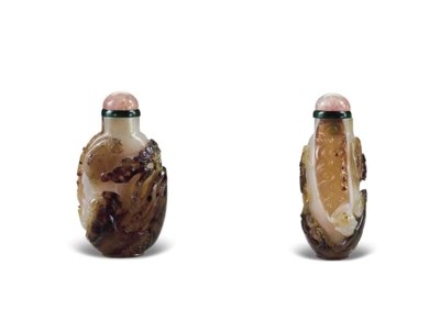 A SUPERBLY CARVED SUZHOU AGATE