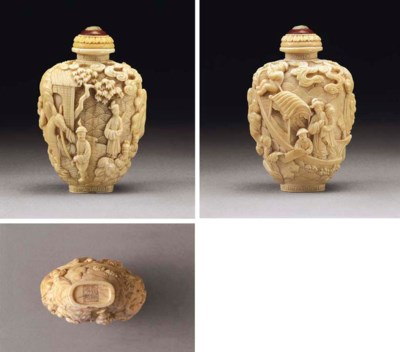 **A SUPERB IMPERIAL CARVED IVO