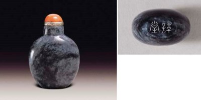 A BLACK AND GREY JADE SNUFF BO