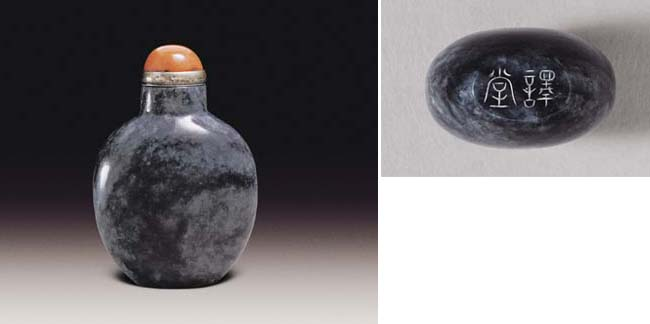 A BLACK AND GREY JADE SNUFF BOTTLE