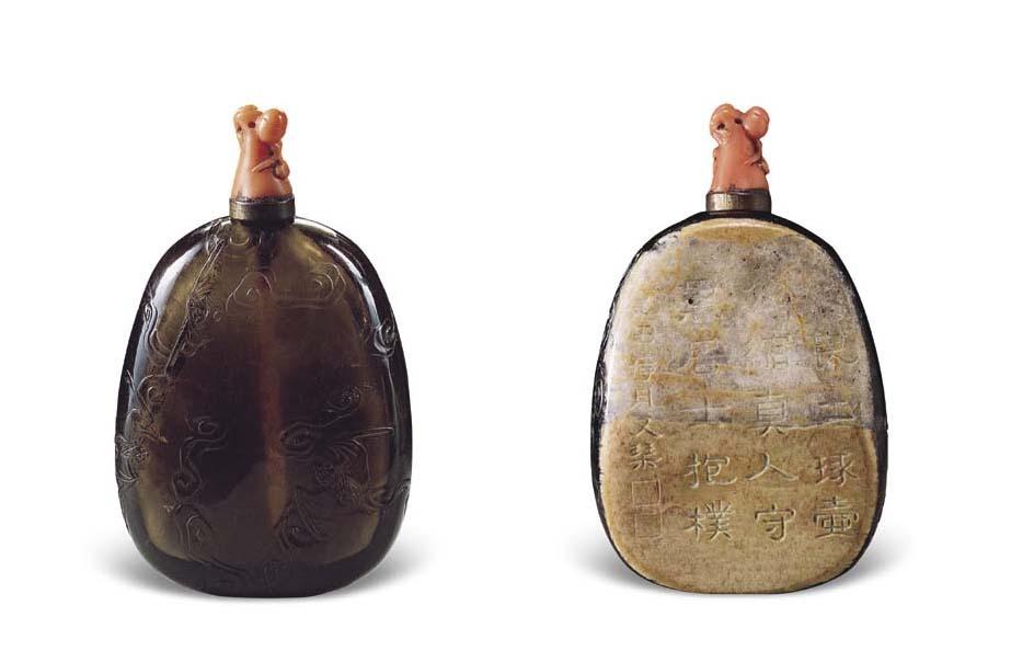 A RARE INSCRIBED BROWN CRYSTAL SNUFF BOTTLE