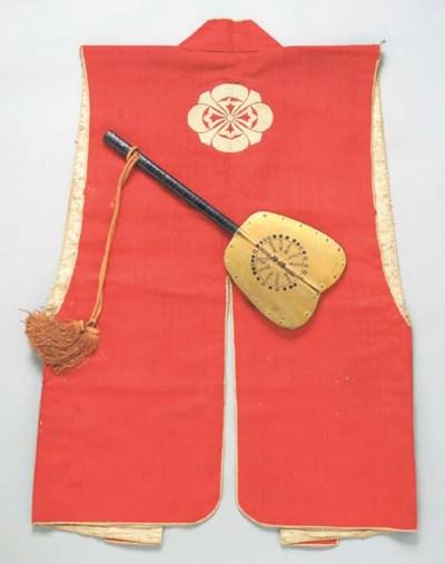 A Red War Coat (Jinbaori), a L
