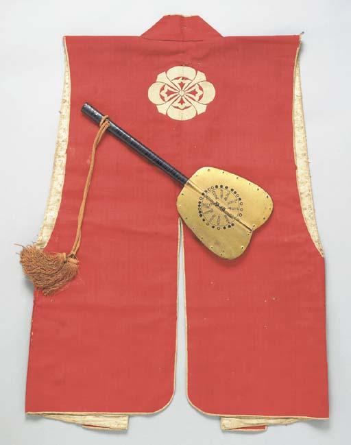 A Red War Coat (Jinbaori), a Lacquer War Fan, a Group of Textiles and a Metal Mask