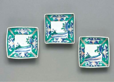 Three Small Porcelain Dishes