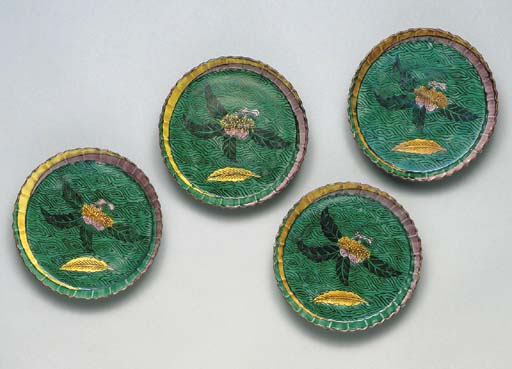 A Set of Four Porcelain Dishes