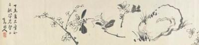 Hine Taizan (1813-1869)