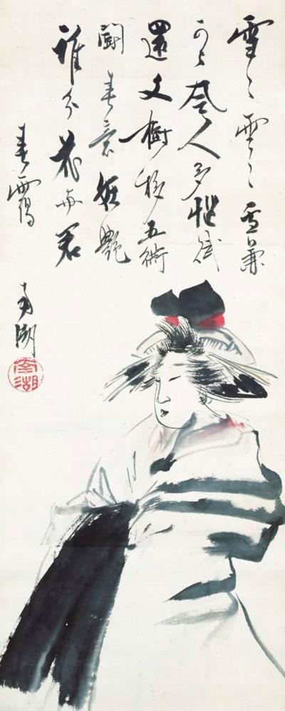 Haruki Nanko (1759-1839)