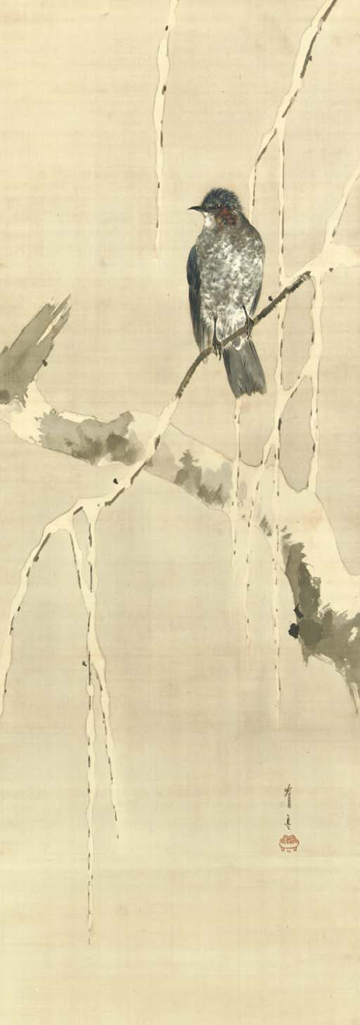 Watanabe Seitei (1851-1918)