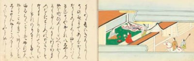 ANONYMOUS, 18th century [Nara