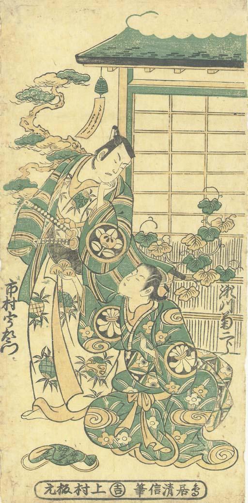 Torii Kiyonobu II (1706-1763) Torii Kiyomasu II (1706-1763) Nishimura Shigenaga (fl. ca. 1697-1756) Okumura Toshinobu (fl. ca. 1717-59)