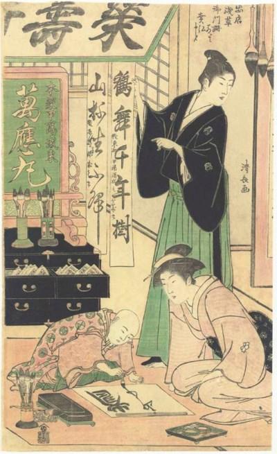 Torii Kiyonaga (1752-1815) Eis