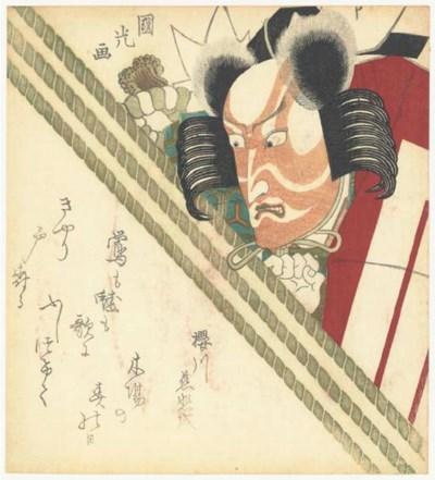 Utagawa Kunimitsu II (fl. ca.
