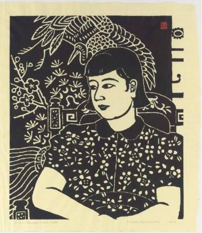 Hiratsuka Un'ichi (1895-1997)
