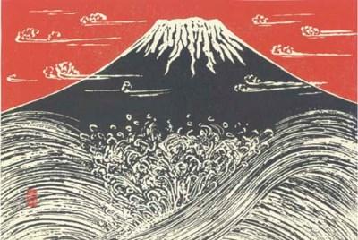 Iriyama Hakuo (b. 1904)