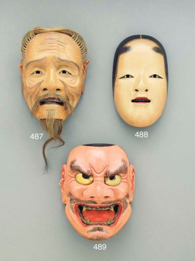 Noh mask of Ko-omote (Small fa