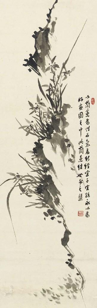 Lee Hanchul (1812-1900)