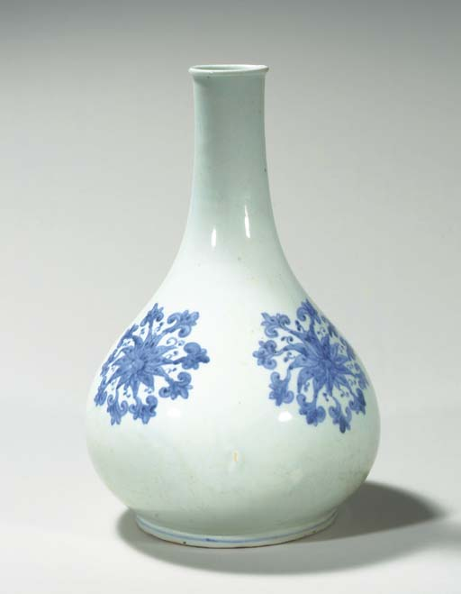 A Blue and White Porcelain Bottle
