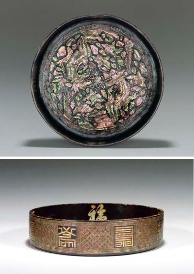 A Mother-of-Pearl Inlaid Lacqu