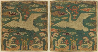 Pair of Embroidered Silk Rank