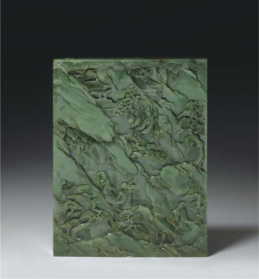 A SPINACH-GREEN JADE RECTANGULAR TABLE SCREEN