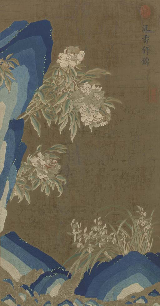 A RARE IMPERIAL EMBROIDERED SILK HANGING OF FLOWERS GROWING FROM ROCKWORK