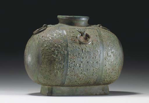 A BRONZE COCOON-FORM VESSEL, FU