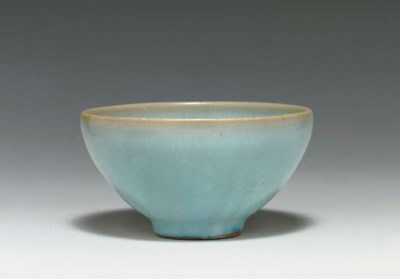 A JUNYAO DEEP BOWL