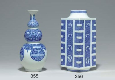 A BLUE AND WHITE TRIPLE-GOURD