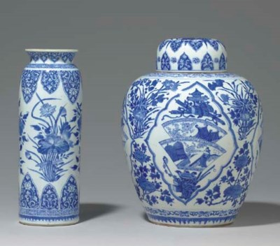 TWO BLUE AND WHITE VESSELS