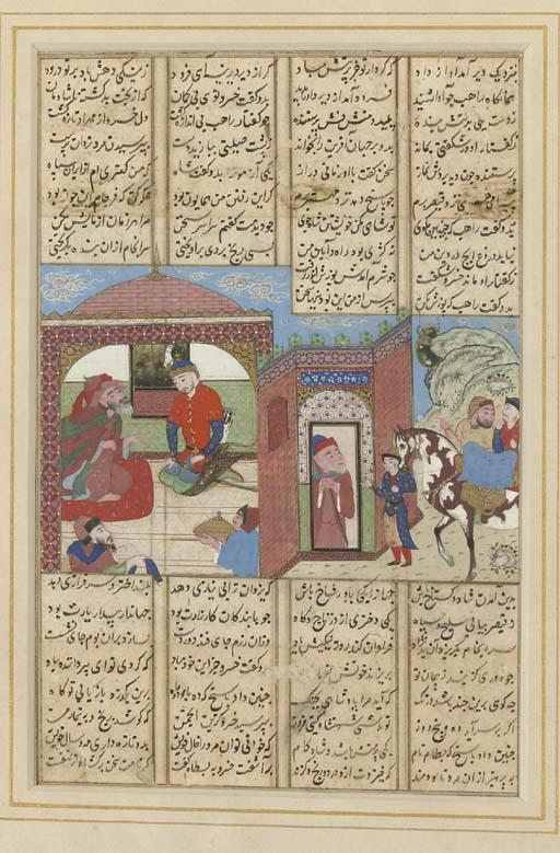 An illuminated manuscript in t