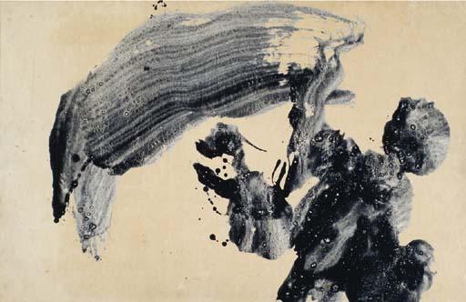 MORITA SHIRYU (b. 1912)