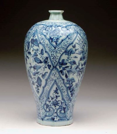 A CHINESE YUAN-STYLE BLUE AND