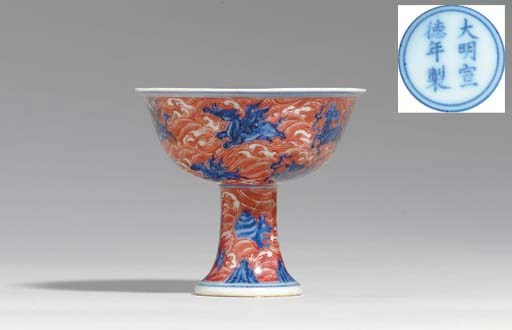 A RARE IRON-RED-DECORATED BLUE
