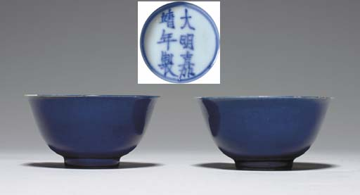 A PAIR OF BLUE-GLAZED WINE CUP