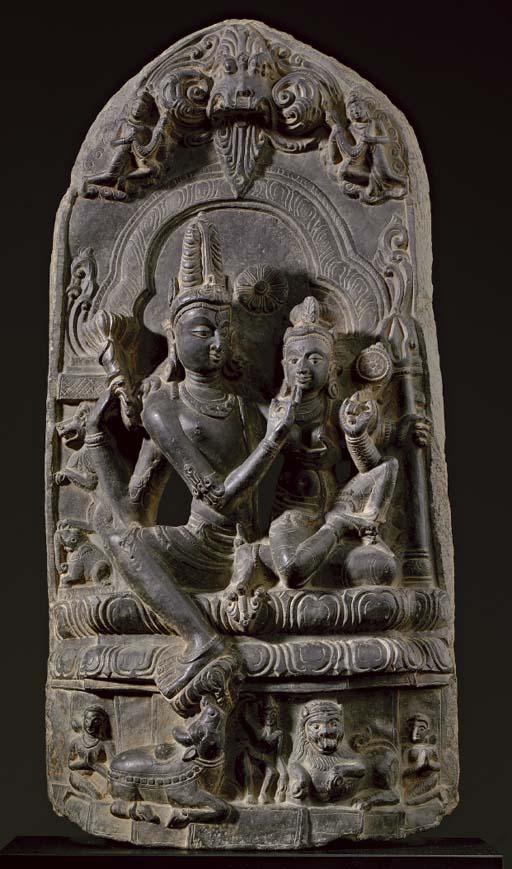 A Black Stone Stele of Umamahe