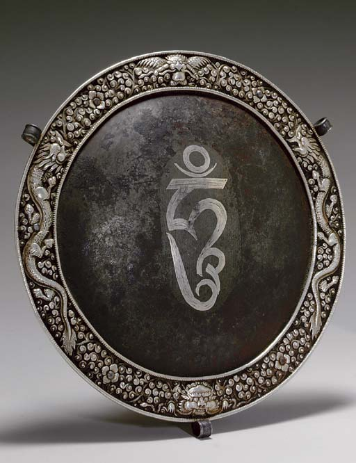 A Silver and Iron Mirror