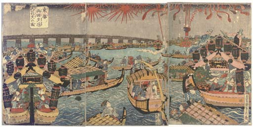 Hashimoto Sadahide (1807-1978/
