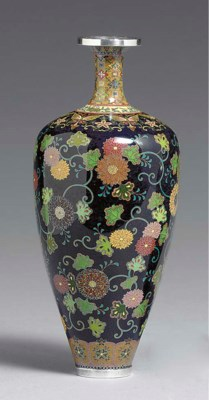 A Cloisonné Enamel Bottle