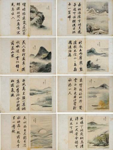 Chong Son (1676-1759)