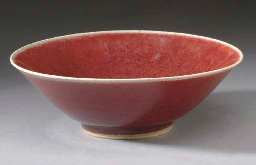 A CHINESE COPPER-RED-GLAZED PO